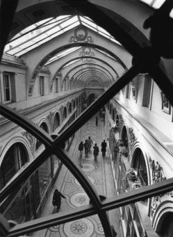 Galeria (1981)