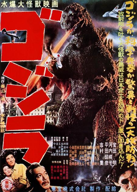 """""""Godzilla"""" estreia no Japão"""
