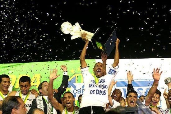 Paulista de Jundiaí é campeão da Copa do Brasil