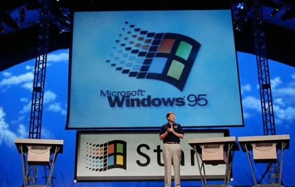 Microsoft lança o Windows 95