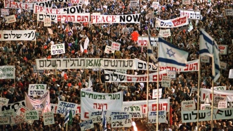 O comício da Paz, em Tel Aviv