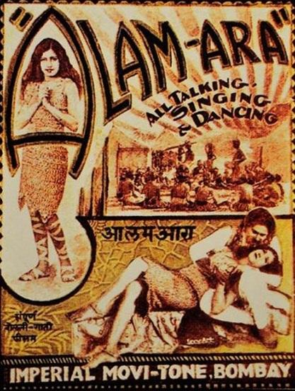 Primeiro filme com som é lançado na Índia