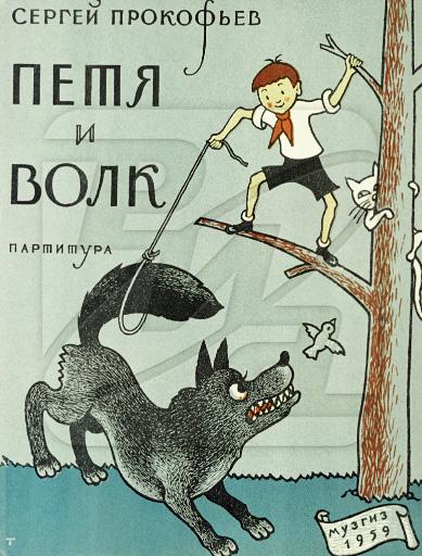 """""""Pedro e o Lobo"""", de Prokofiev, estreia em Moscou"""