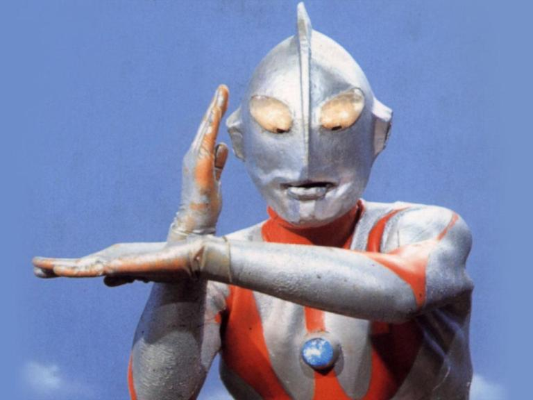 Ultraman estreia na TV japonesa
